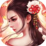 美色江山游戏下载v1.0