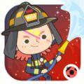 米加小镇消防局 v1.1 下载