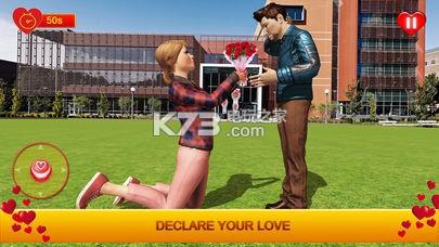 虚拟浪漫爱城市 v2.0 游戏下载 截图