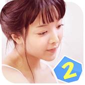 恋爱蜜语 v1.0.0 安卓版下载