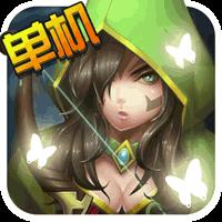 幻想小勇士折扣版下载v1.3.0