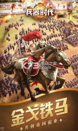 中世纪之罗马风云 v1.0 下载 截图