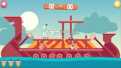 野蛮人的决战 v1.0 游戏下载 截图