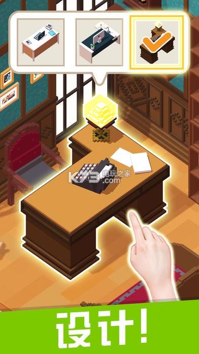 口袋小屋 v1.1.7 游戏下载 截图