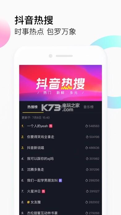 抖阴苹果直接app v10.5.0 下载 截图