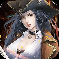 重返三国当海盗变态版下载v1.0