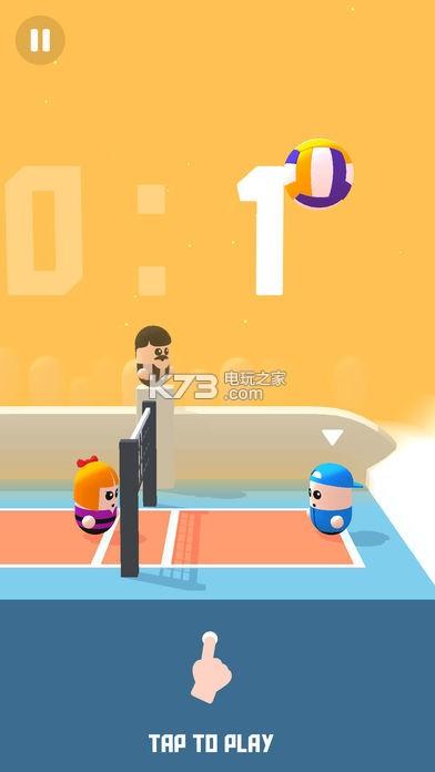 凌空排球 v1.3 游戏下载 截图