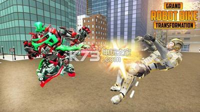 变形自行车战斗 v1.5 游戏下载 截图