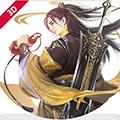 龙吟长安 v1.0.13 最新版下载