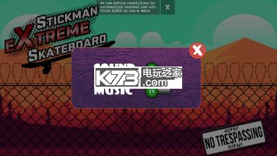 火柴人极限滑板 v1.2 游戏下载 截图