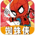 蜘蛛侠贷款 v1.0 app