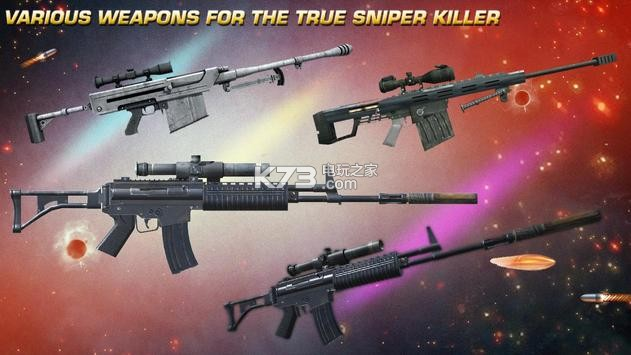 Modern Sniper Gun v1.3 游戏下载 截图