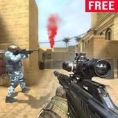 Modern Sniper Gun游戏下载