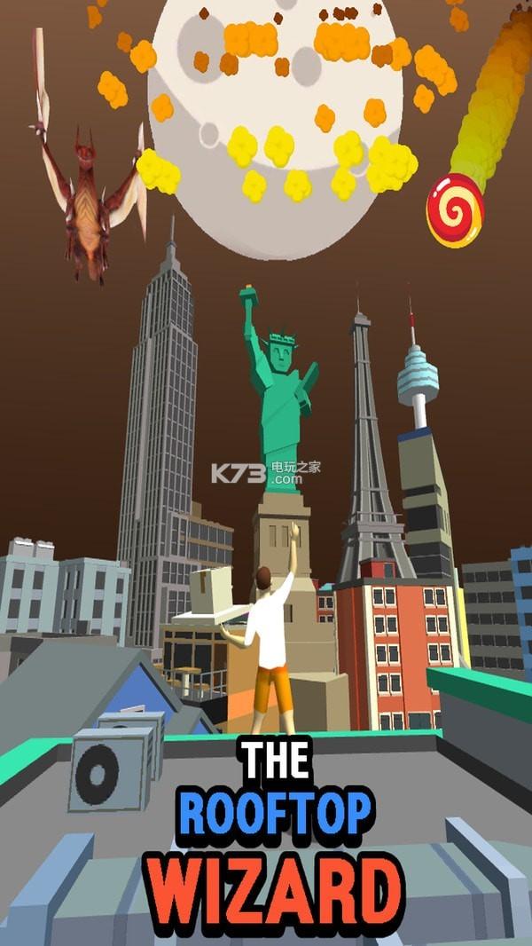 天台艺术家 v0.1 游戏下载 截图