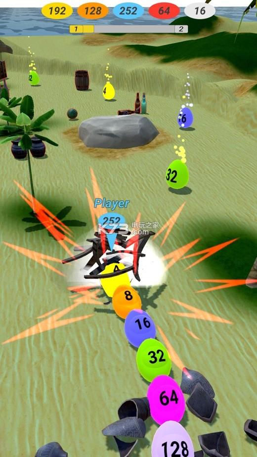 Worm2048.io v1.0 游戏下载 截图