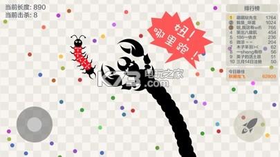 蛤蟆精游戏 v4.1 下载 截图