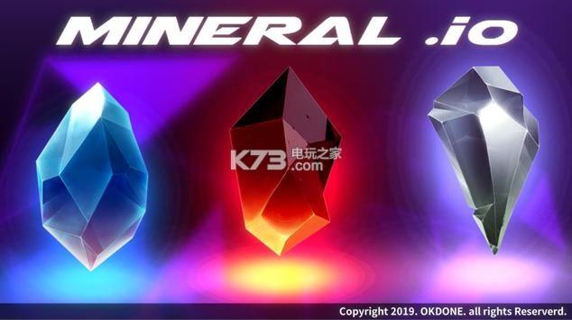 Mineral.io v1.024 游戏下载 截图