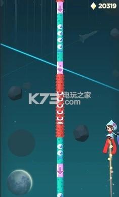 空间的女孩 v1.0.7 游戏下载 截图