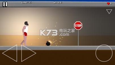 短命游戏 v3.2 下载 截图