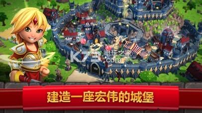 皇室起义2 v5.0.1 游戏下载 截图
