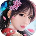 仙剑前传 v3.8.0 手游下载