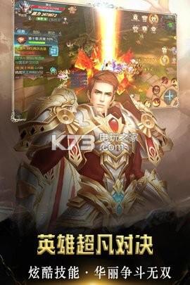 仙剑前传 v3.8.0 手游下载 截图