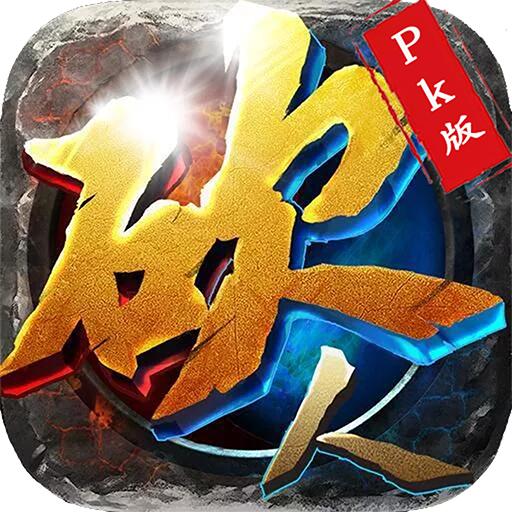 裁决战神 v1.0.0 满v版下载