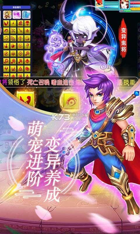 西游荣耀 v2.0.6 满v版下载 截图