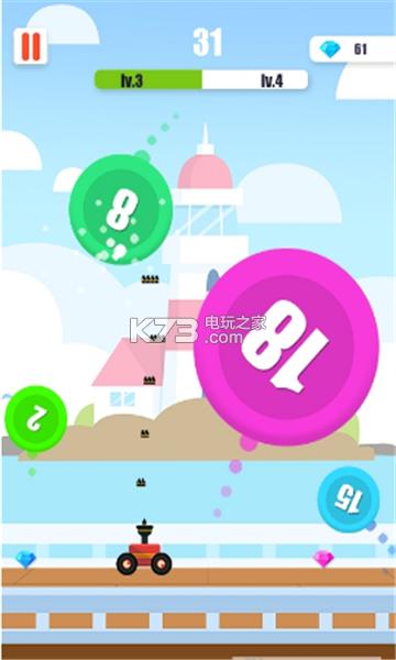 欢乐打球球 v1.0 下载 截图
