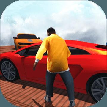 高空汽车驾驶模拟 v14.2 下载