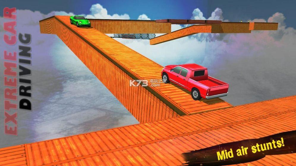 高空汽车驾驶模拟 v14.2 下载 截图