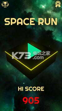 太空轨道球 v2.0 游戏下载 截图