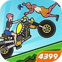疯狂魔幻自行车游戏下载v1.0