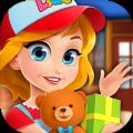 天才宝宝玩具店游戏下载v1.0