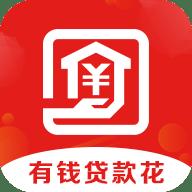 有钱贷款花app下载v1.0