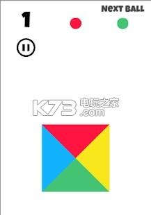 Color Rotator v1 游戏下载 截图