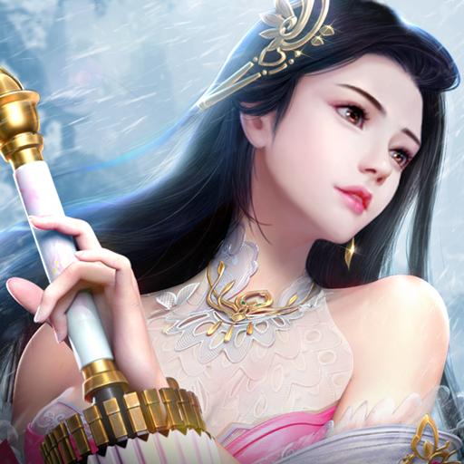 星云剑游戏下载v1.0.4