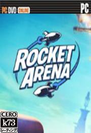 火箭競技場游戲下載