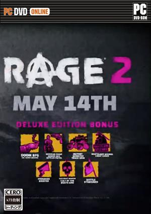 RAGE 2游戏下载