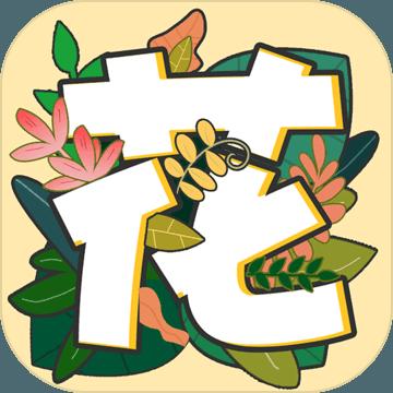 秘密花园数字填色下载v1.4.4