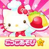 凯蒂猫实验室游戏下载v1.1.5