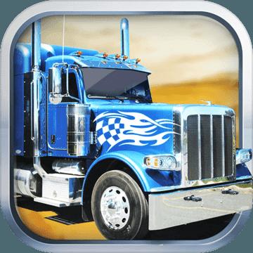 卡车运货游戏下载v1.0.1