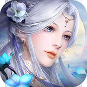 灵剑飞仙传手游下载v1.0.1.0.10