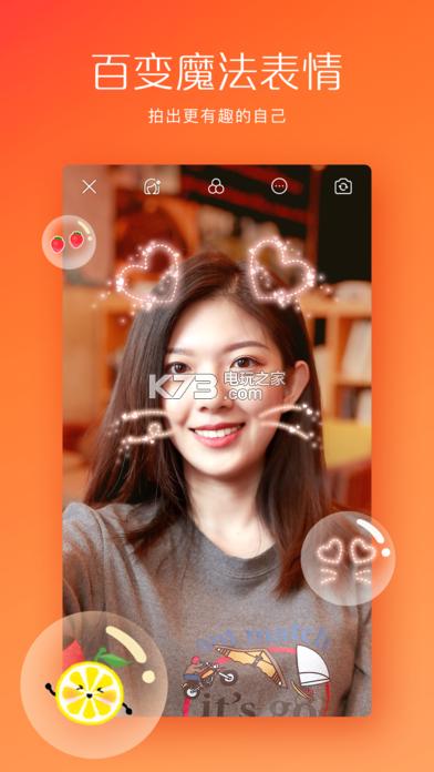 快手泰国版 v6.11.1 下载 截图