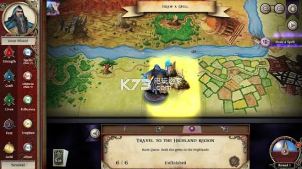 圣符国度起源 v21.39 手游下载 截图