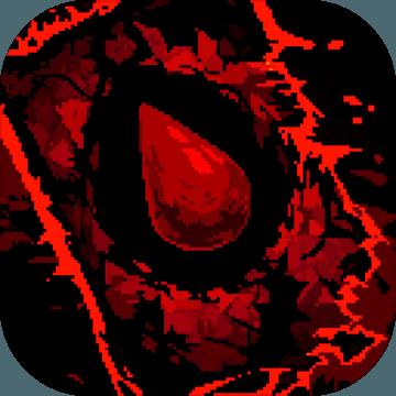 血牌 v1.0 手机版