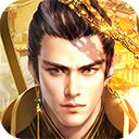 九州帝王最新版下载v1.0.0