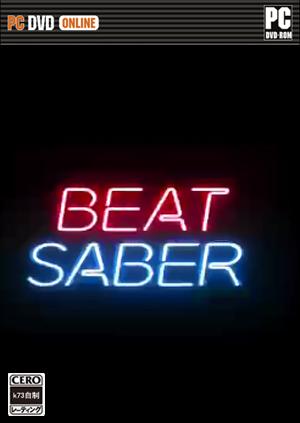 Beat Saber电脑版下载