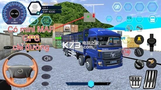 越南卡车模拟 v5.1.2 下载 截图