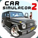 汽车模拟2游戏下载v1.20